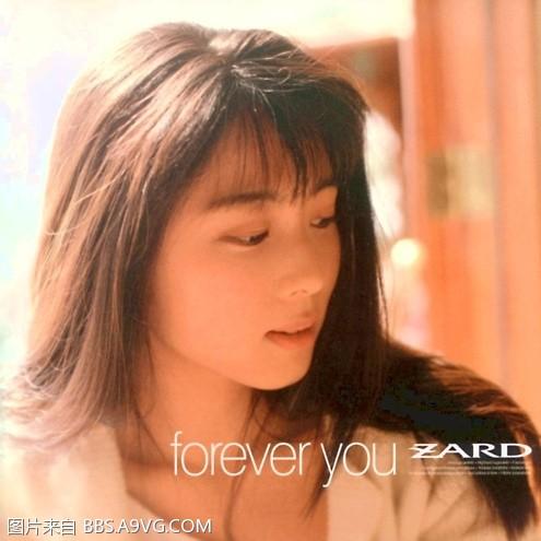 Forever You_2295780278848676.jpg