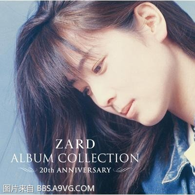 ZARD ALBUM COLLECTION ~20th ANNIVERSARY~_2510185046230896.jpg