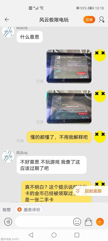 Screenshot_20210220_221851_com.taobao.taobao.jpg