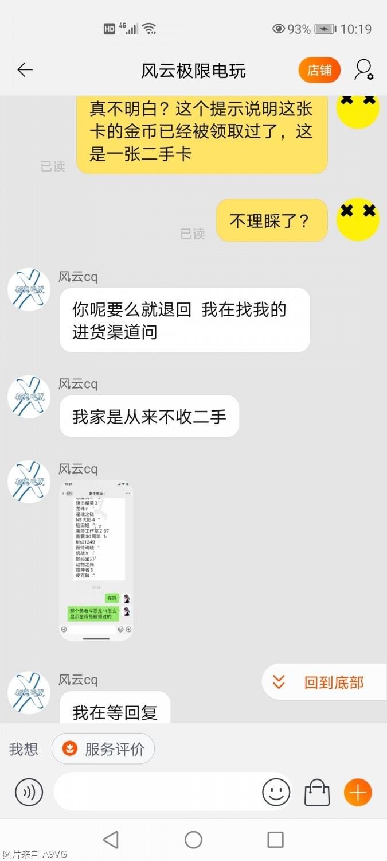Screenshot_20210220_221902_com.taobao.taobao.jpg