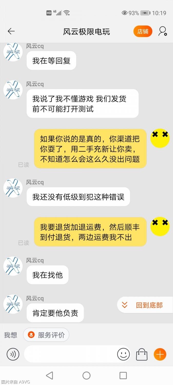 Screenshot_20210220_221913_com.taobao.taobao.jpg