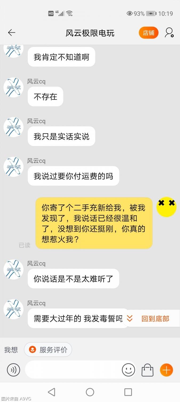 Screenshot_20210220_221934_com.taobao.taobao.jpg