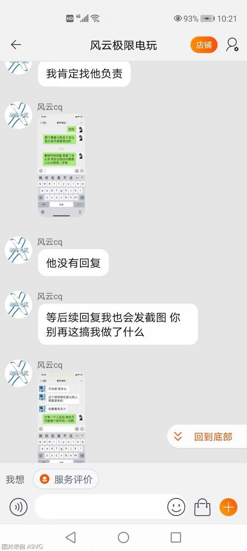 Screenshot_20210220_222103_com.taobao.taobao.jpg