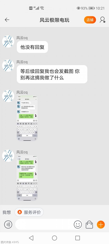 Screenshot_20210220_222114_com.taobao.taobao.jpg