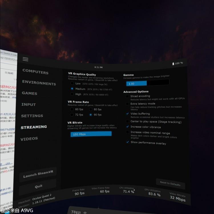 VirtualDesktop.Android-20210225-203118.jpg
